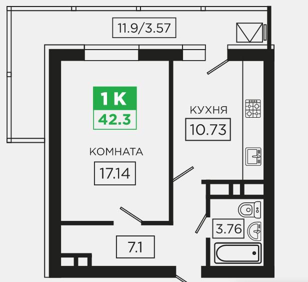 Планировки Купить 1-к квартиру район ГМР | Гидростростроителей ЖК Трилогия Краснодар | план - 1