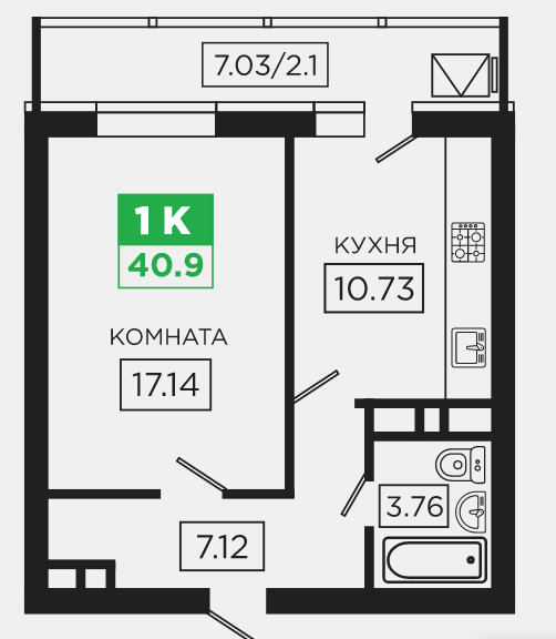 Планировки Купить 1-к квартиру район ГМР | Гидростростроителей ЖК Трилогия Краснодар | план - 2