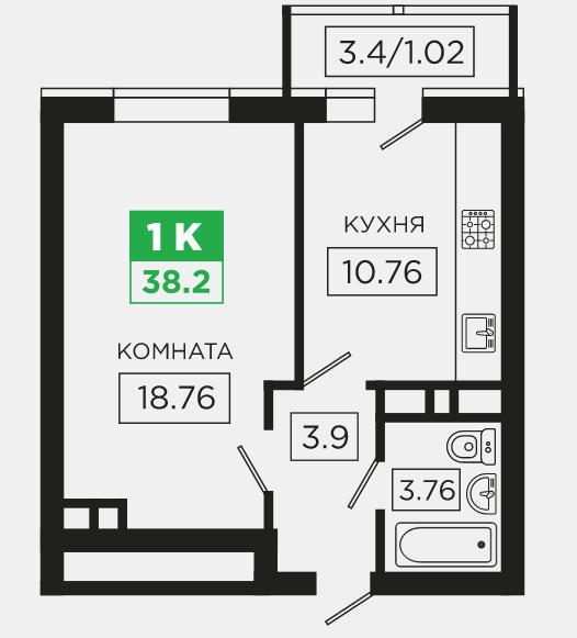 Планировки Купить 1-к квартиру район ГМР | Гидростростроителей ЖК Трилогия Краснодар | план - 3