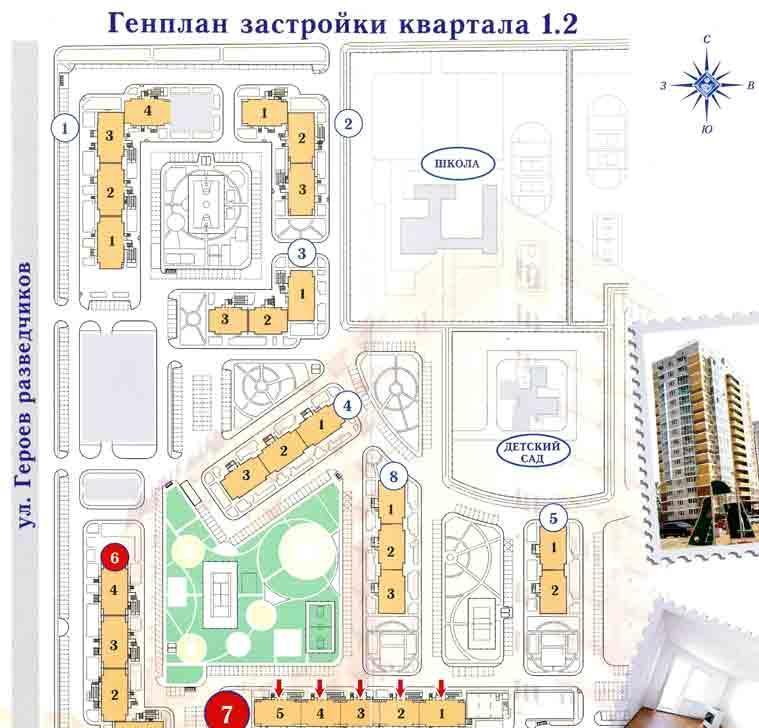 Мкр. Восточно-Кругликовский, литер 7 Краснодар | фото - 3