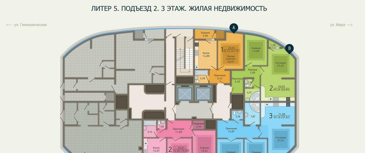 Планировки ЖК Адмирал, лит. 5 Краснодар | план - 2