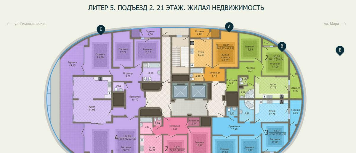 Планировки ЖК Адмирал, лит. 5 Краснодар | план - 3