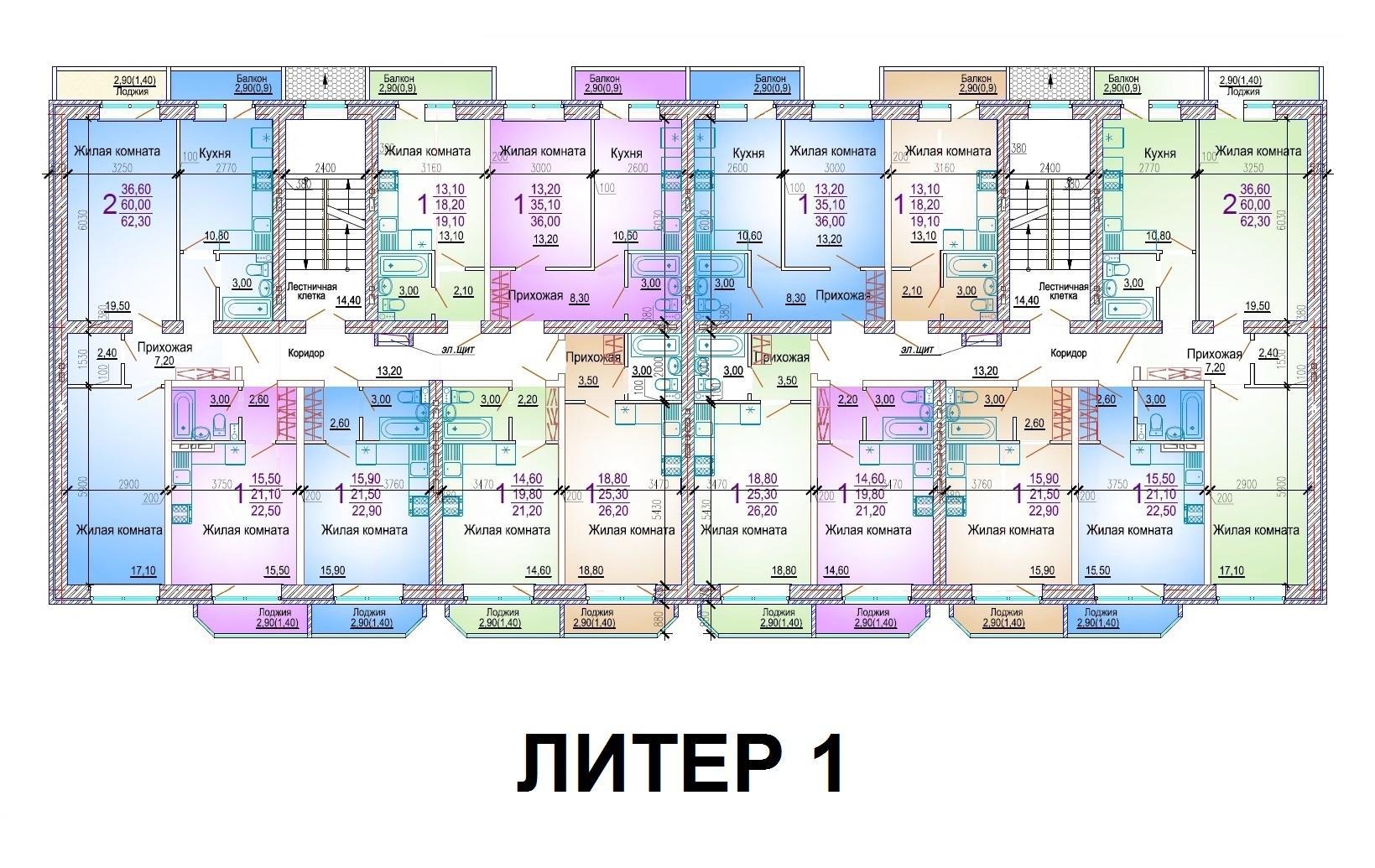 Планировки ЖК Добрый, лит. 1-2 Краснодар | план - 1