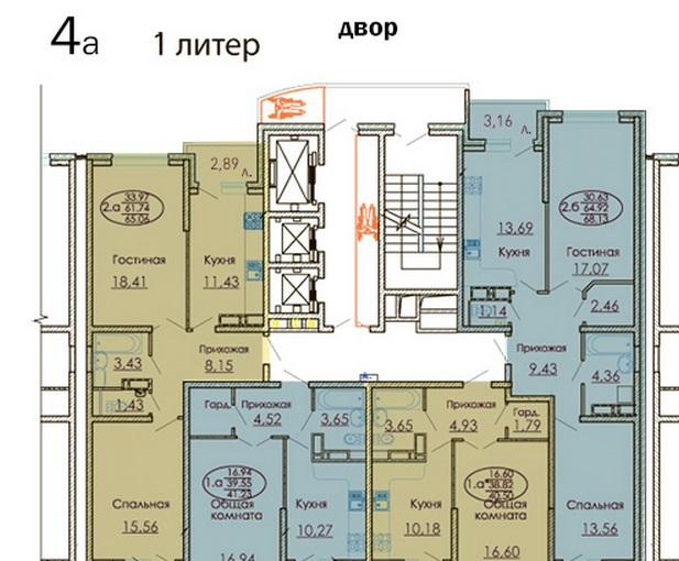 Планировки ЖК Москва, лит. 1 Краснодар | план - 4