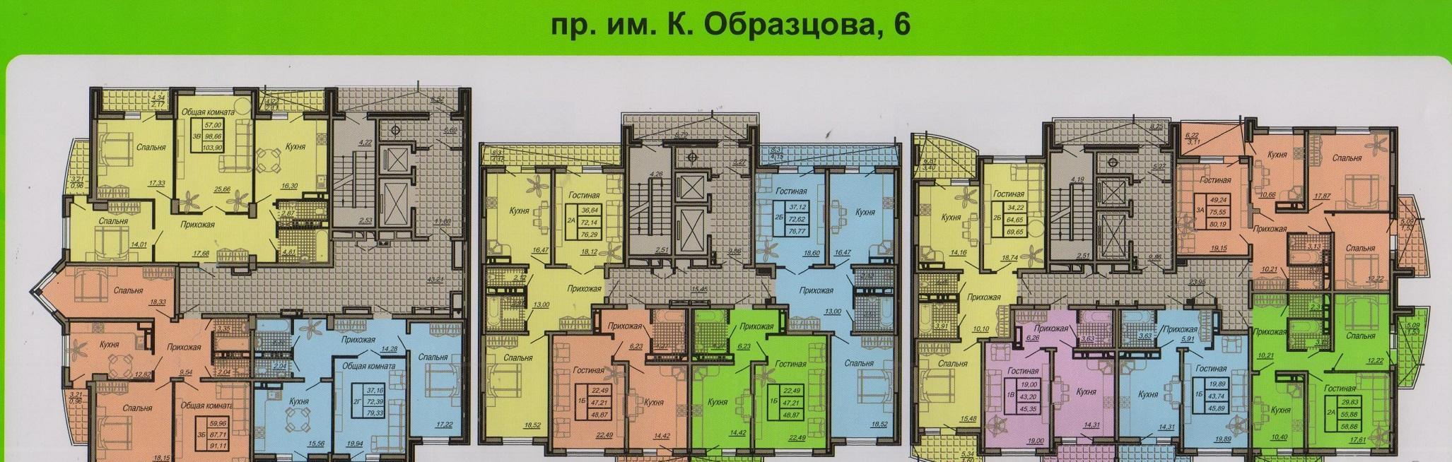 Планировки ЖК пр. им. К.Образцова, 6 Краснодар | план - 1