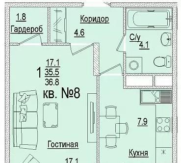 Планировки ЖК Солнечный город, литеры 3 Краснодар | план - 8