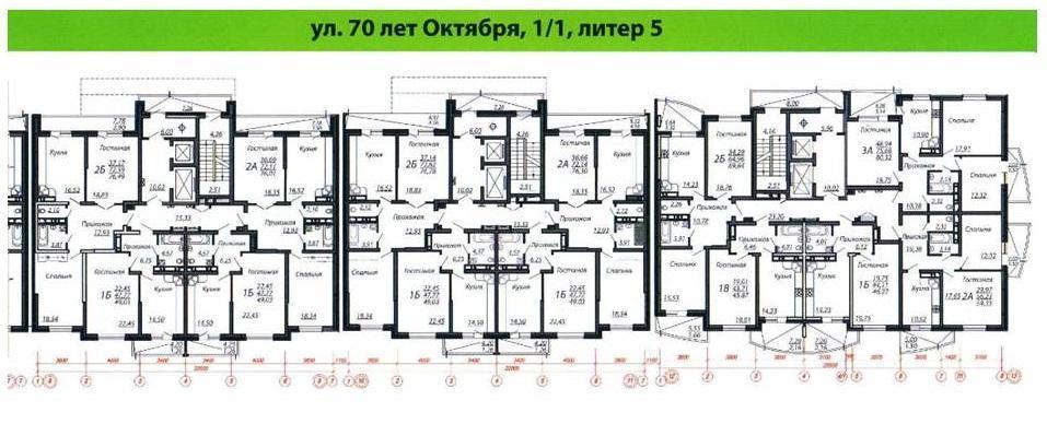Планировки ЖК 70 Лет Октября, литер 5 Краснодар | план - 1