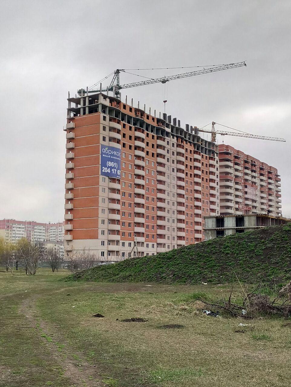 ЖК Абрикос Краснодар | фото - 4