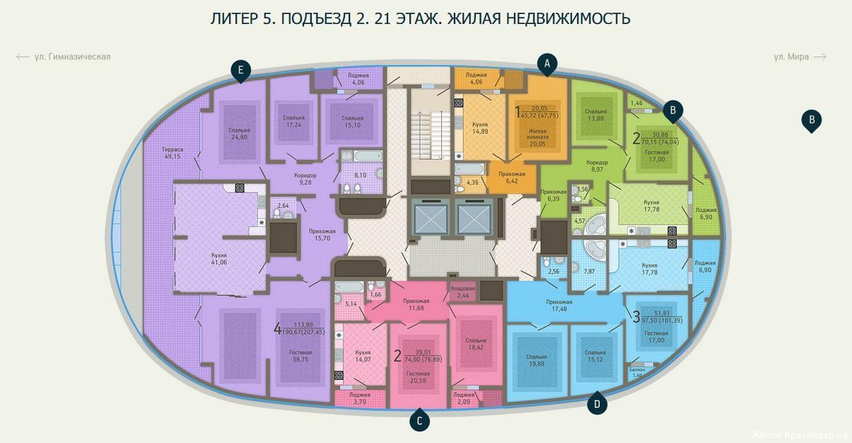 Планировки ЖК Адмирал, литер 5 Краснодар | план - 4