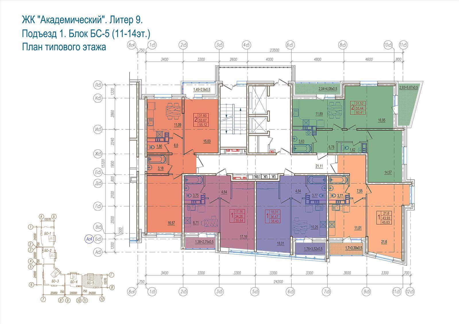 Планировки ЖК Академический Краснодар | план - 1