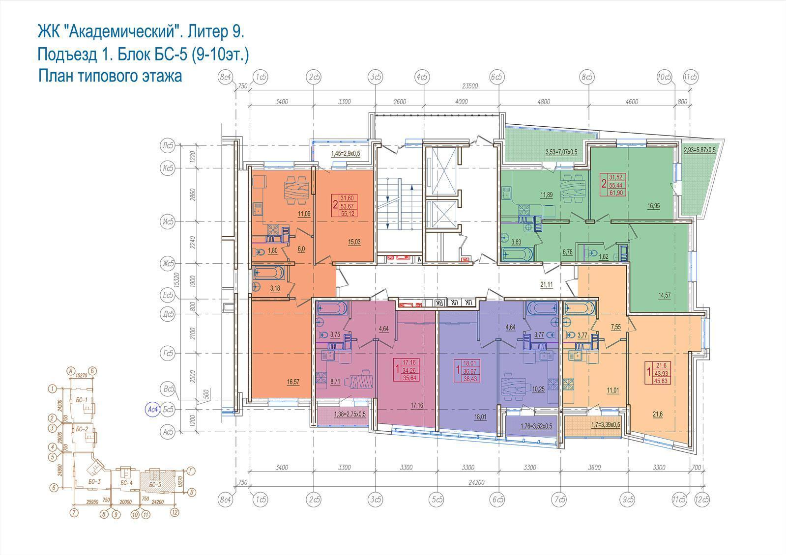 Планировки ЖК Академический Краснодар | план - 3