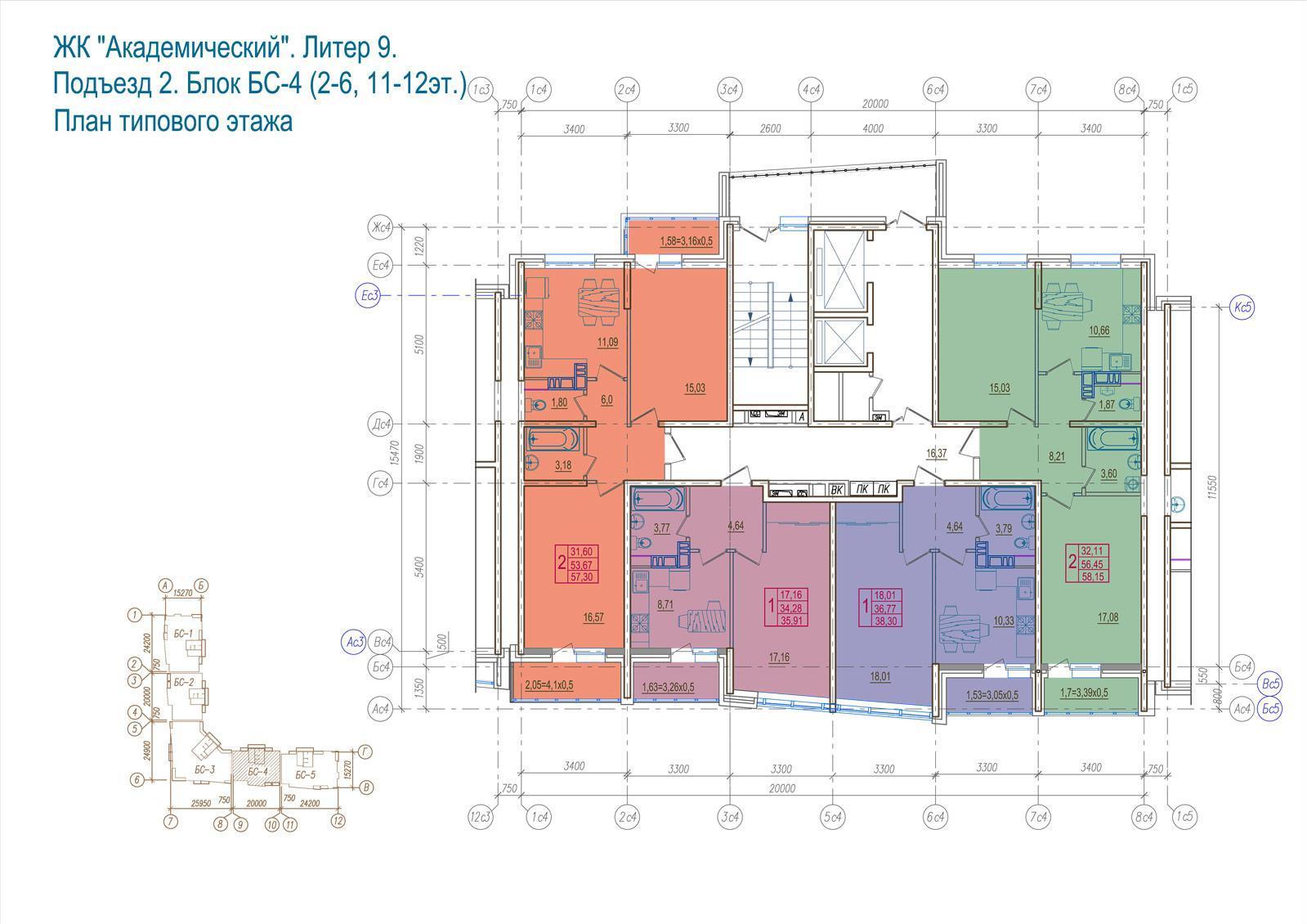 Планировки ЖК Академический Краснодар | план - 6