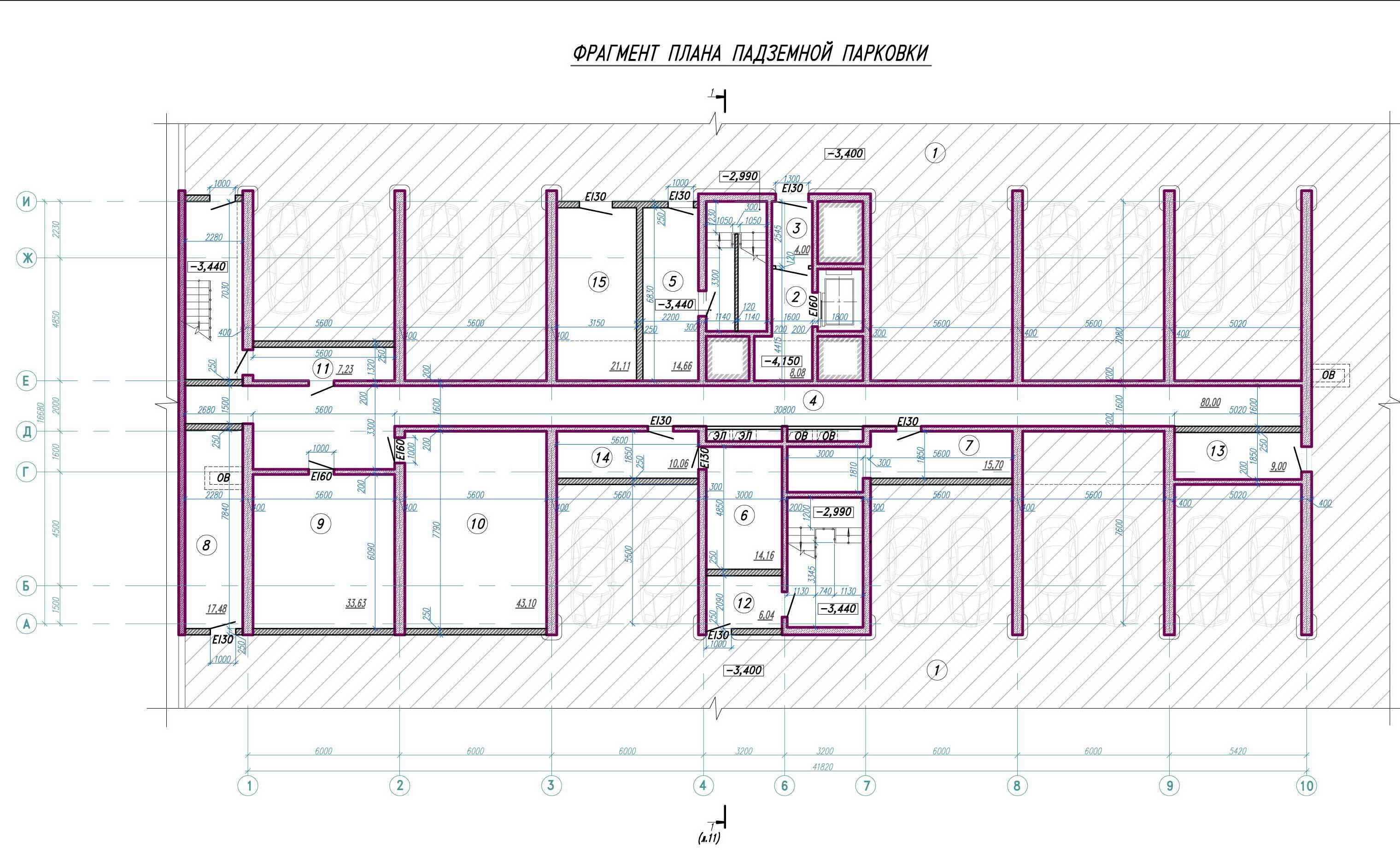 Планировки ЖК Анит-Сити, литер 2 Краснодар | план - 1