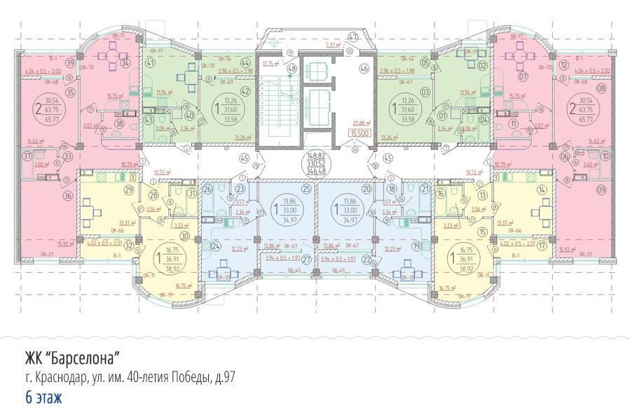 Планировки ЖК Барселона Краснодар | план - 1