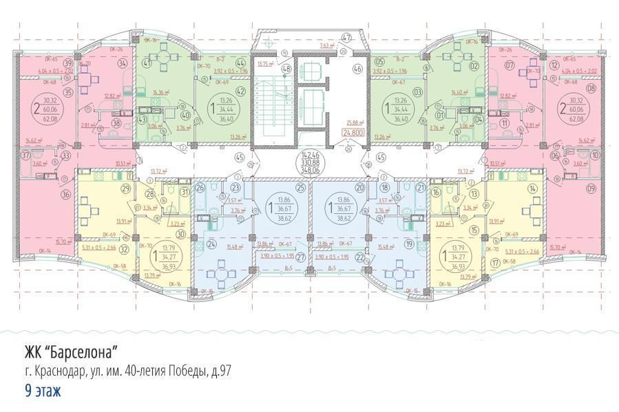 Планировки ЖК Барселона Краснодар | план - 2