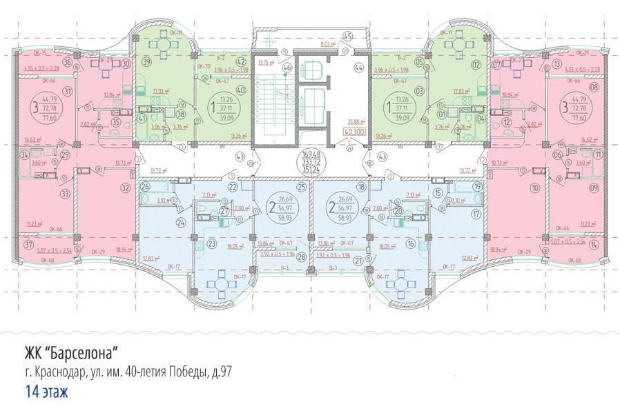 Планировки ЖК Барселона Краснодар | план - 4