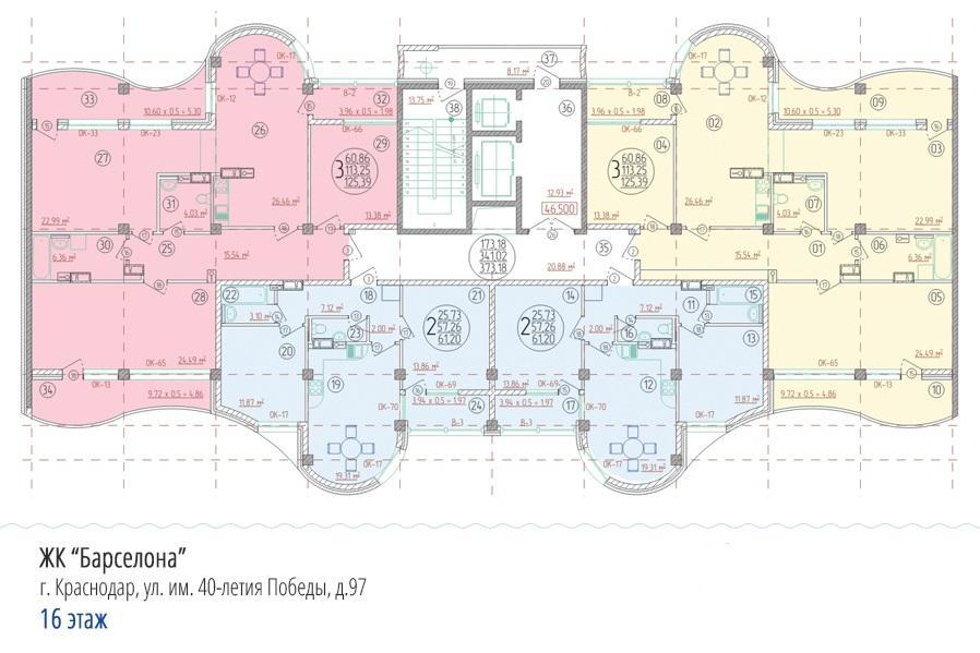 Планировки ЖК Барселона Краснодар | план - 5