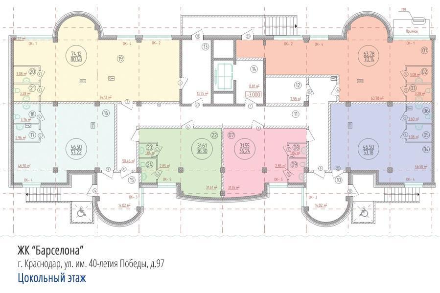Планировки ЖК Барселона Краснодар | план - 7