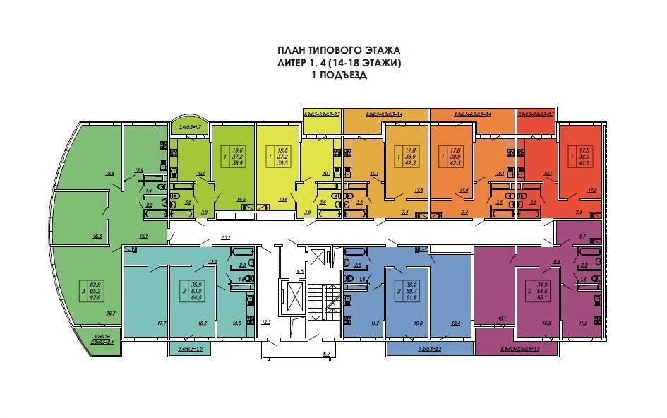 Планировки ЖК Белые паруса Краснодар | план - 1