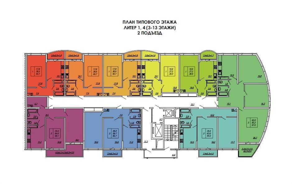 Планировки ЖК Белые паруса Краснодар | план - 2