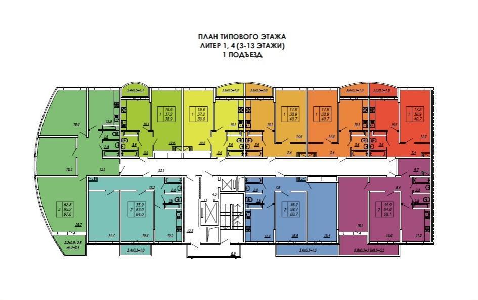 Планировки ЖК Белые паруса Краснодар | план - 3