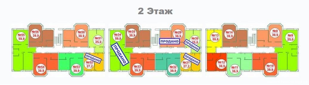 Планировки ЖК Береговой Краснодар | план - 1