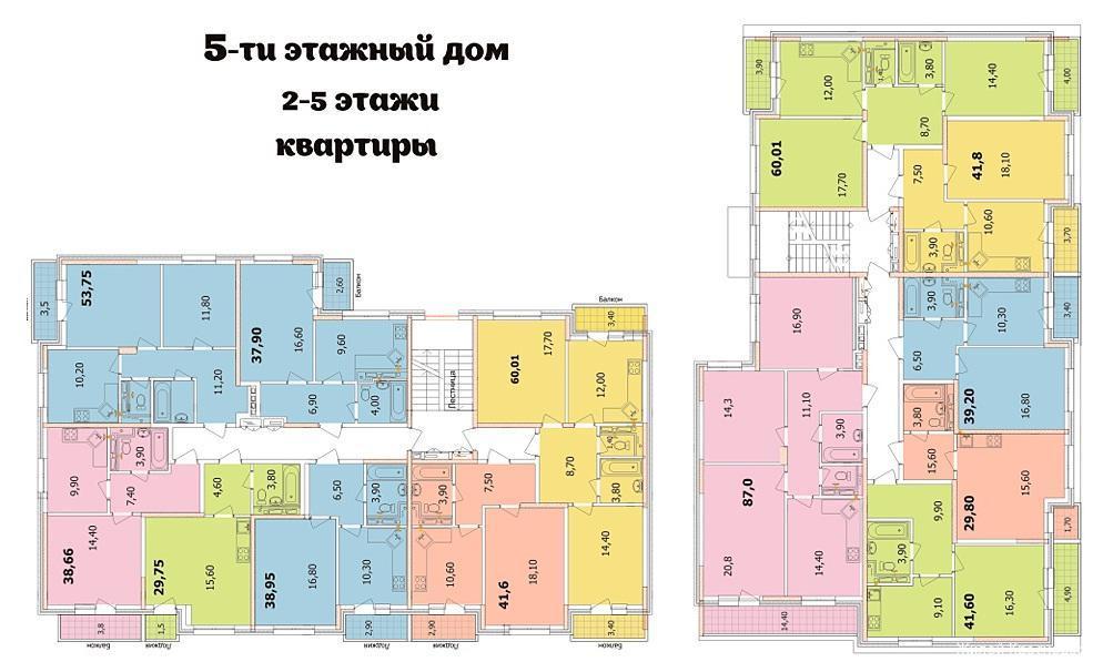 Планировки ЖК Березовый парк, литер 3 Краснодар | план - 1