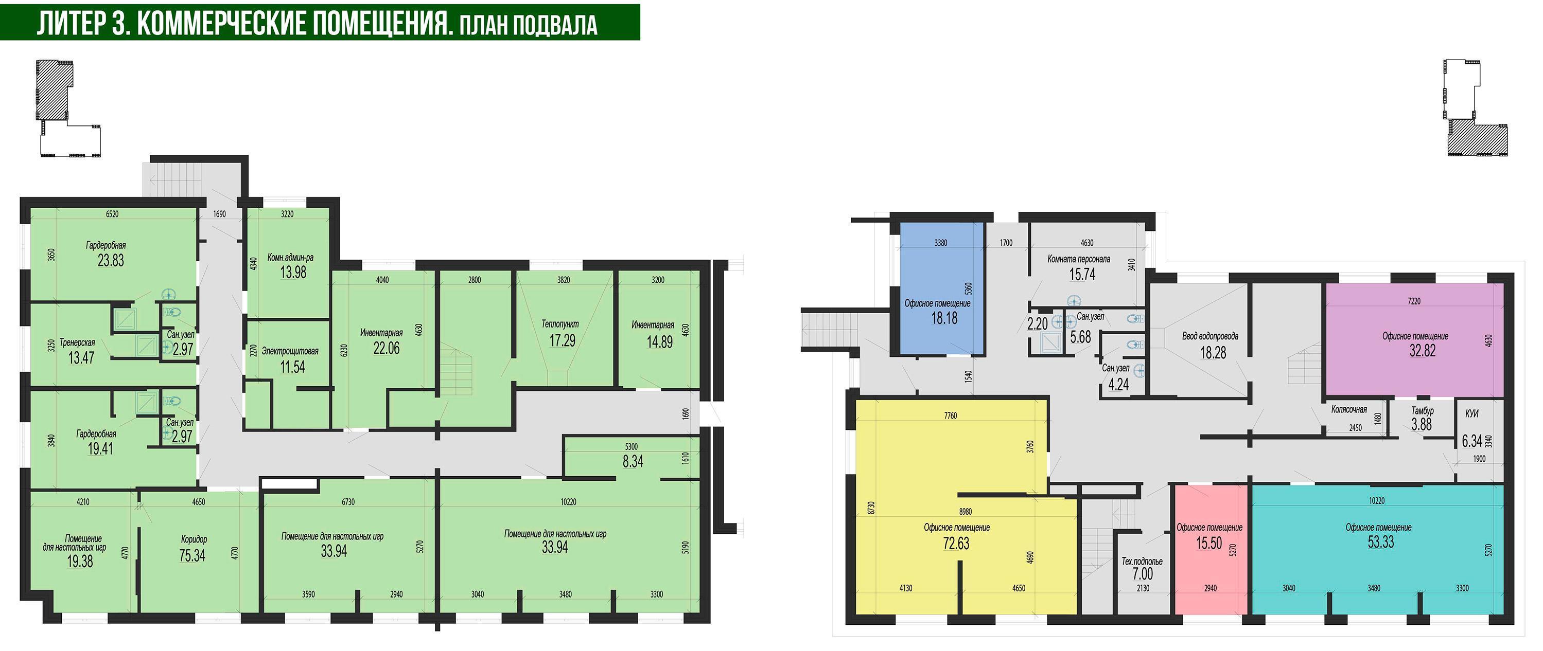 Планировки ЖК Березовый парк, литер 3 Краснодар | план - 2