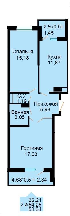 Планировки ЖК Большая Российская Краснодар | план - 3