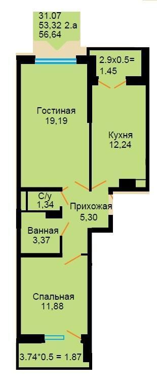 Планировки ЖК Большая Российская Краснодар | план - 5