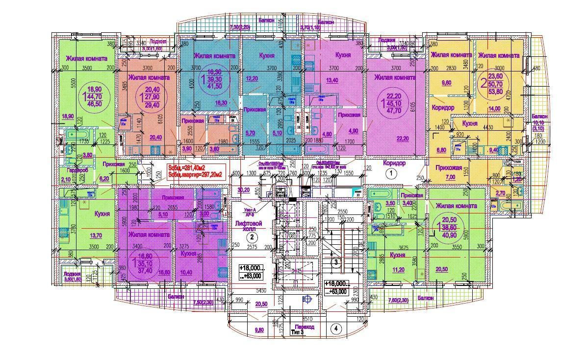 Планировки ЖК Центральный парк Краснодар | план - 1