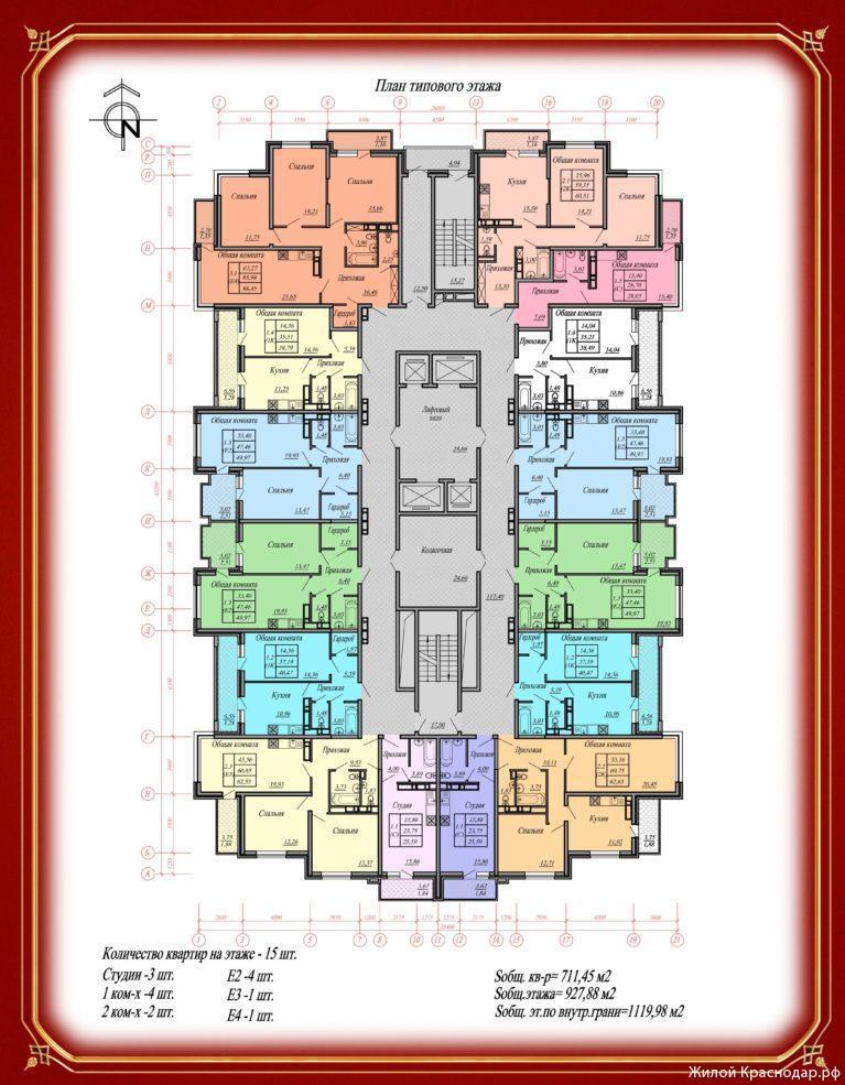 Планировки ЖК Дом Романовых Краснодар | план - 1