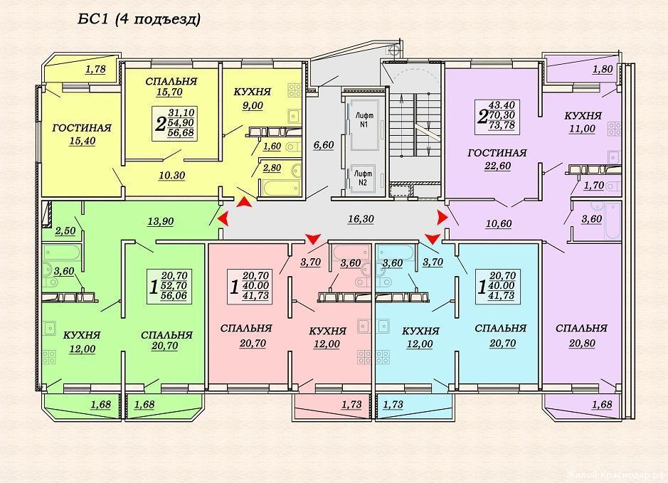 Планировки ЖК Домбайская, 12 Краснодар | план - 1