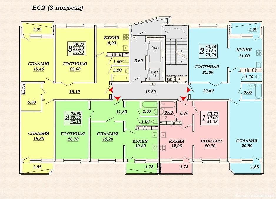 Планировки ЖК Домбайская, 12 Краснодар | план - 2
