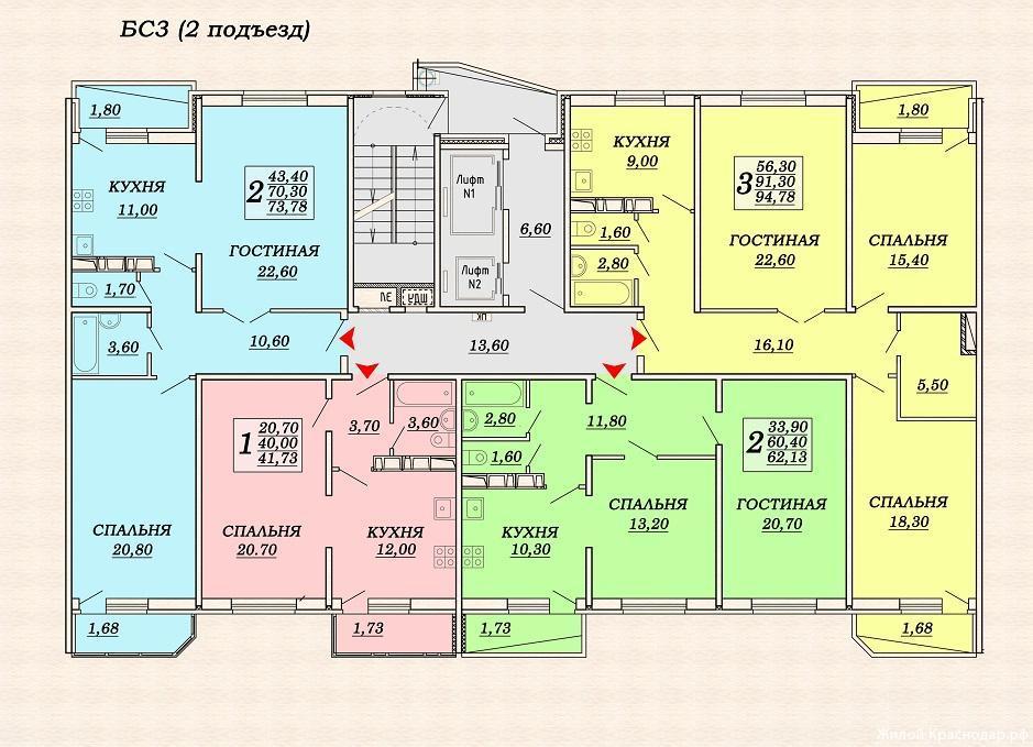 Планировки ЖК Домбайская, 12 Краснодар | план - 3