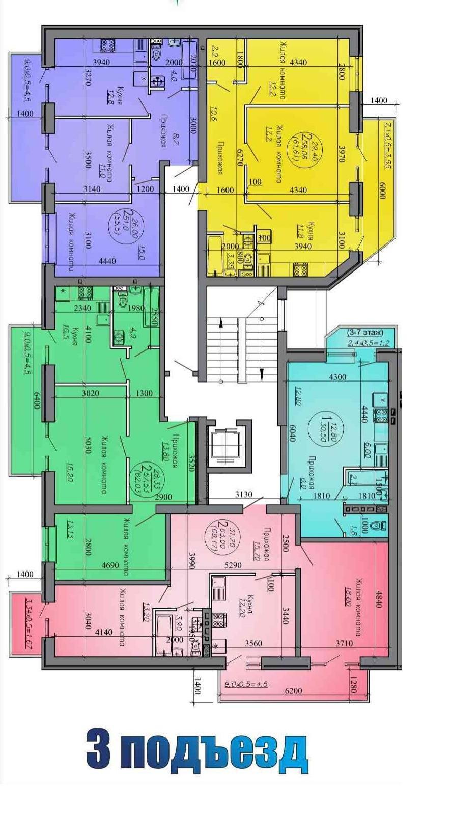 Планировки ЖК Городской квартал Краснодар | план - 4