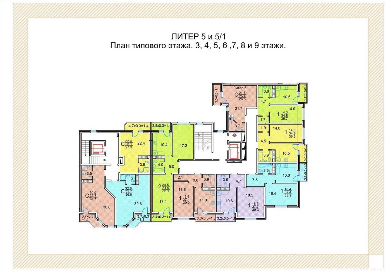 Планировки ЖК Калинино Парк Краснодар | план - 5