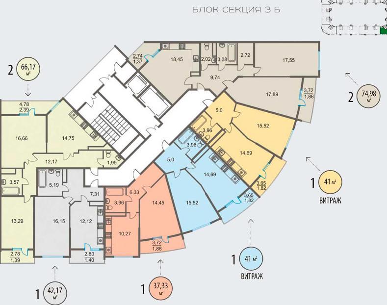 Планировки ЖК Каскад, ул. Благоева Краснодар | план - 2