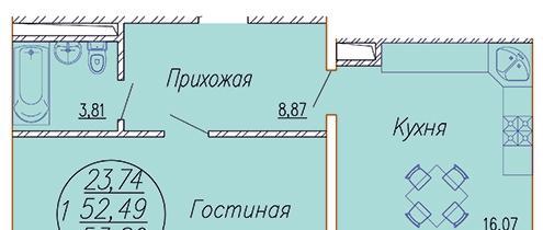 Планировки ЖК Каскад, ул.Леваневского Краснодар | план - 2