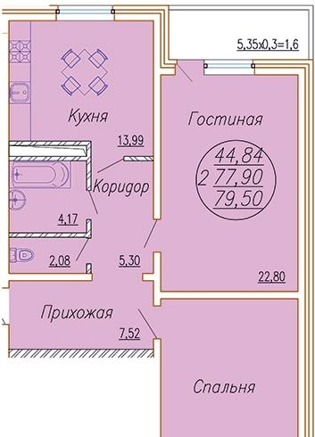 Планировки ЖК Каскад, ул.Леваневского Краснодар | план - 3