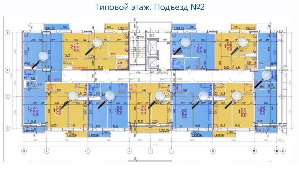 Планировки ЖК Комсомольский-2 Краснодар | план - 1