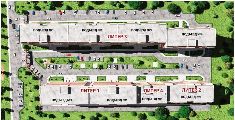 ЖК Кремлевские ворота Краснодар | фото - 5