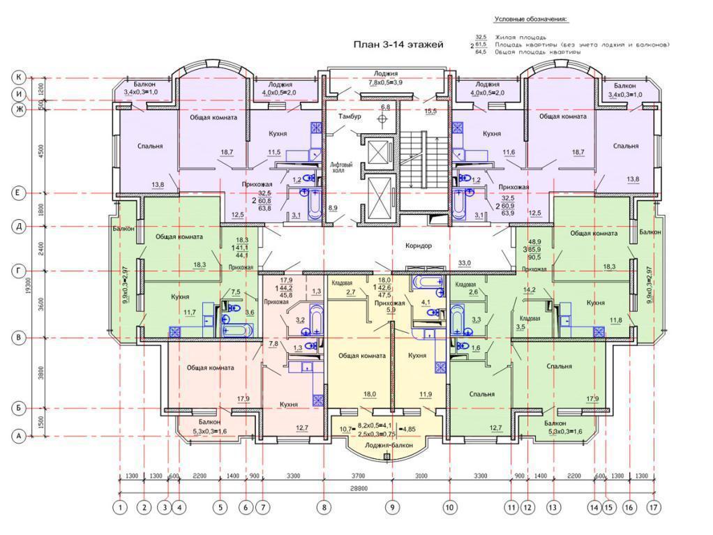 Планировки ЖК Лузана, 4 Краснодар | план - 2