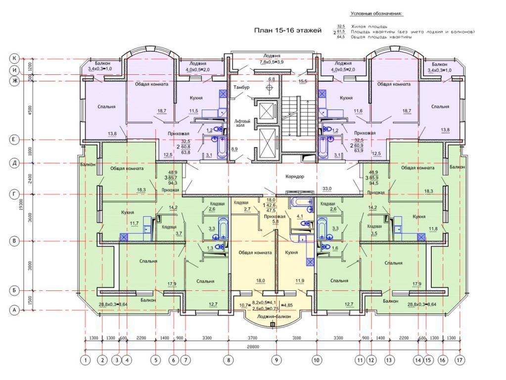 Планировки ЖК Лузана, 4 Краснодар | план - 3