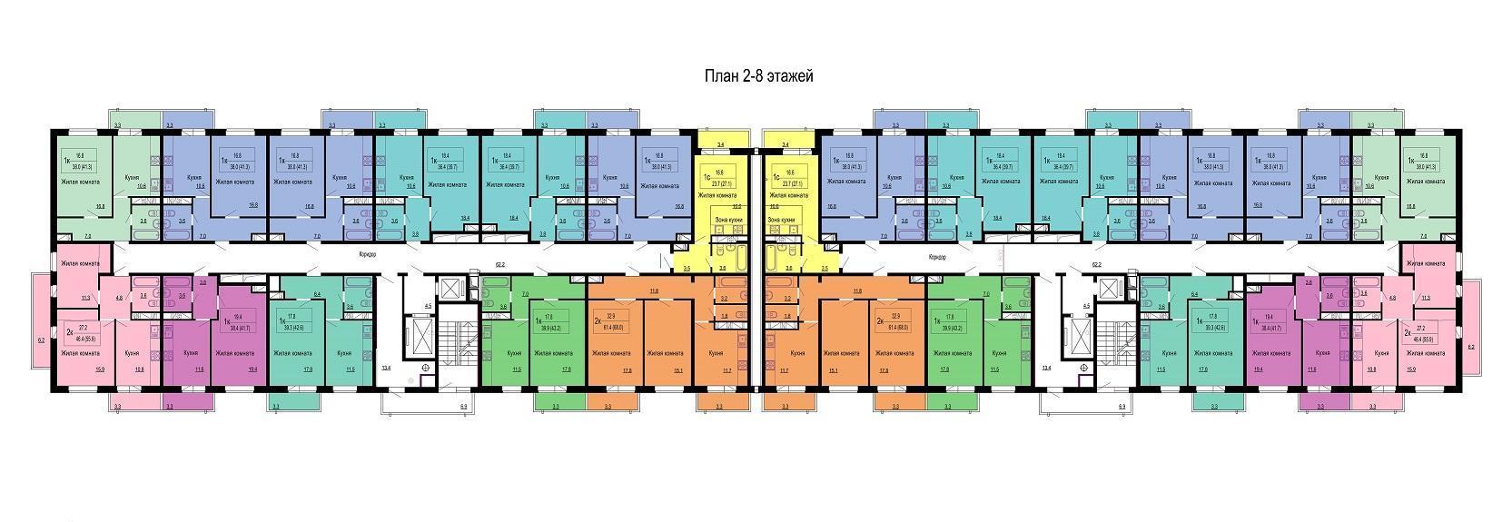 Планировки ЖК Мелодия Краснодар | план - 2