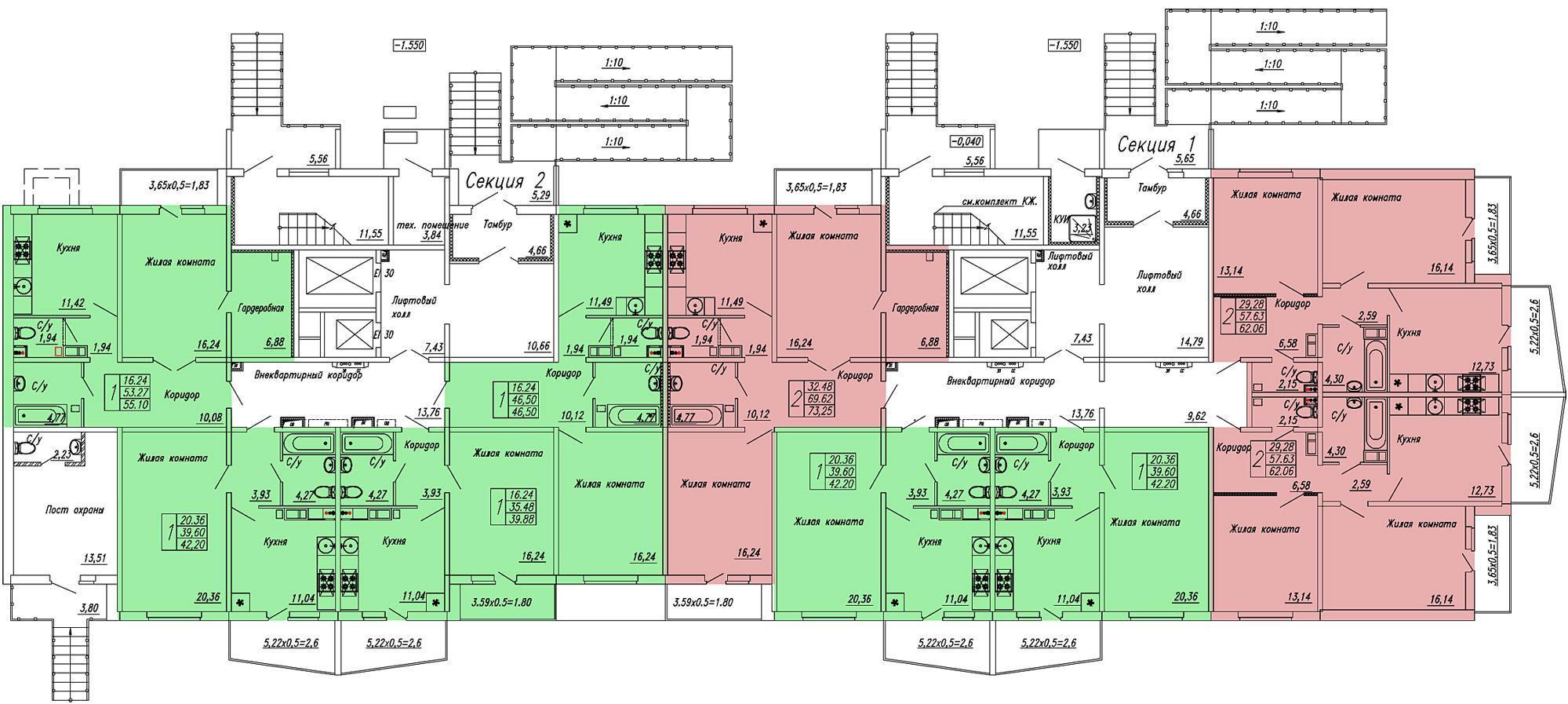 Планировки ЖК МодеГрад Краснодар | план - 1