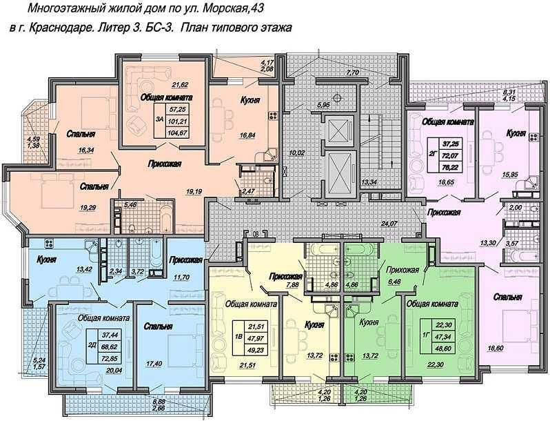 Планировки ЖК Морская, 45 Краснодар | план - 1