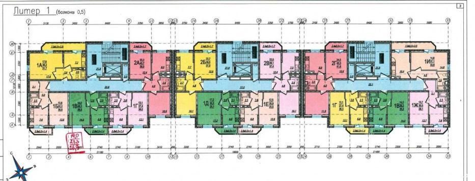 Планировки ЖК Новая Адыгея-2 Краснодар | план - 1