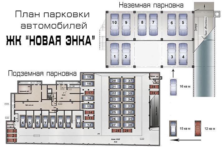 Планировки ЖК Новая Энка Краснодар | план - 1