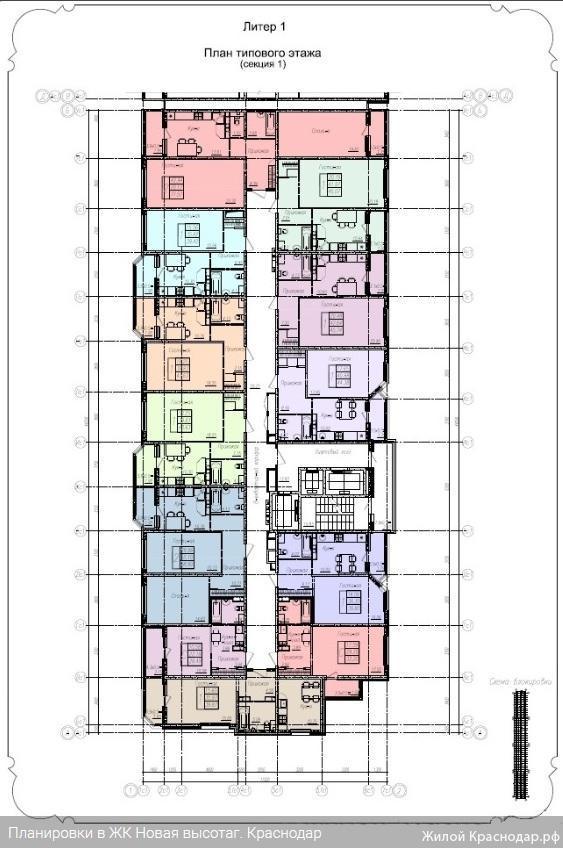 Планировки ЖК Новая высота Краснодар | план - 1